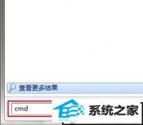 大师帮您win10系统wifi共享时提示错误代码1203的办法