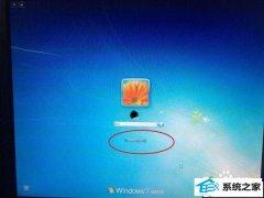 处理win10系统锁屏没有关机按钮的教程